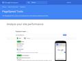 Screenshot du site Google PageSpeed Insights